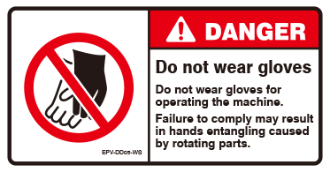 Do not wear gloves